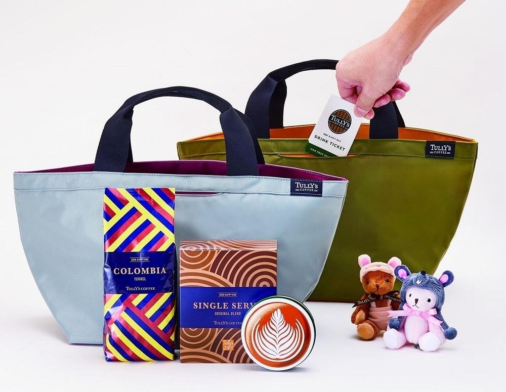 可愛くて豪華! タリーズコーヒー福袋「2020 HAPPY BAG」が元旦より発売!