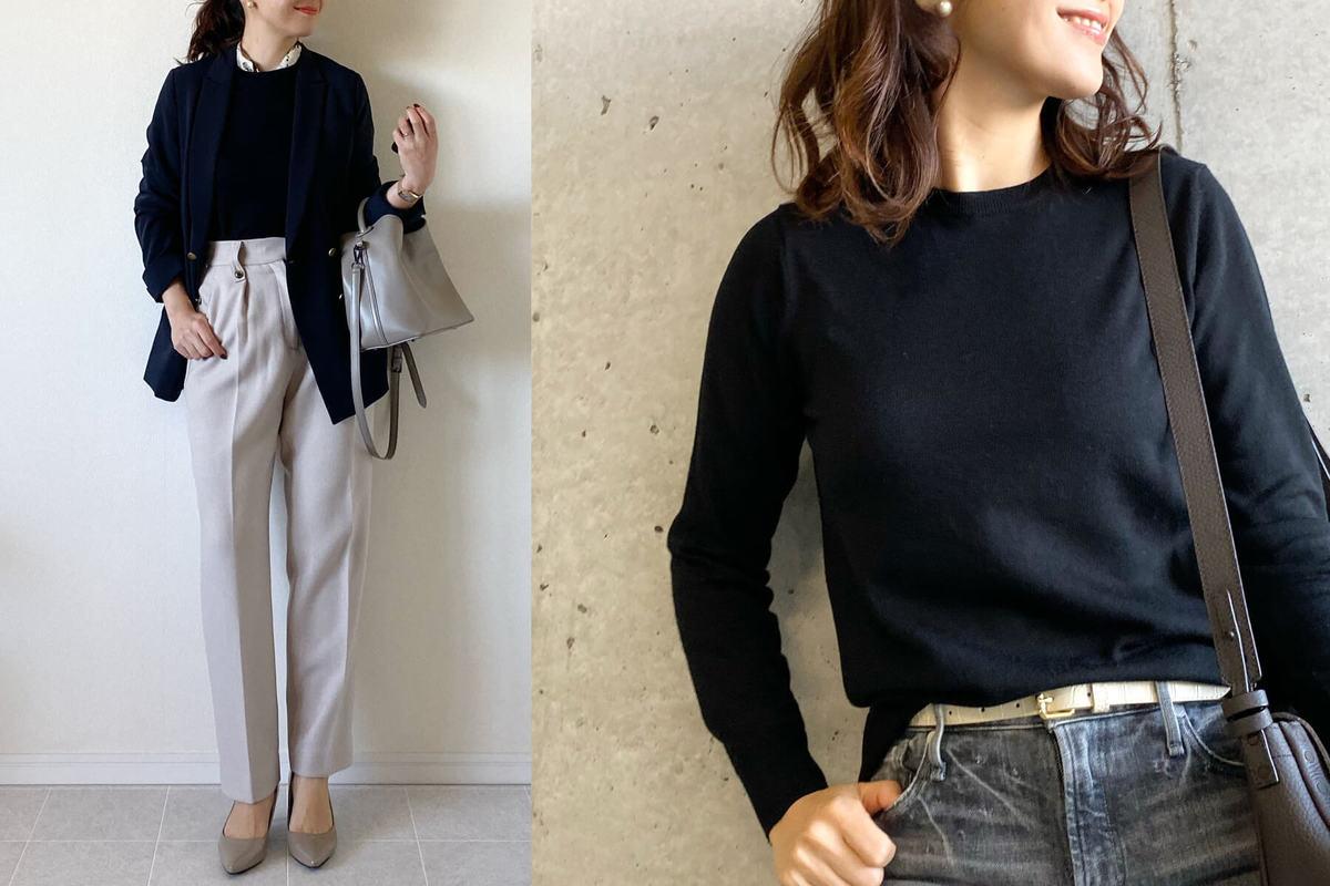 無印良品の上質クルーネックセーターが買い! シルク混で2990円、お手入れ簡単