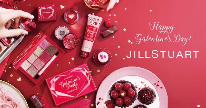 ジルスチュアートからバレンタイン限定コレクション登場 赤いカラー&甘酸っぱい香りに萌え
