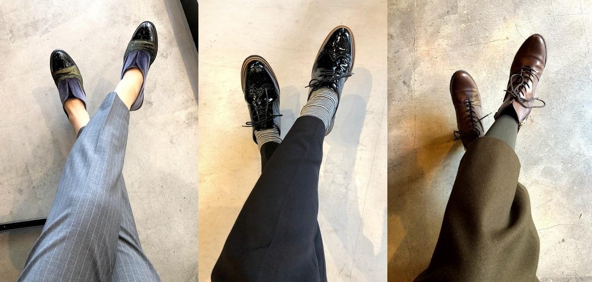 コーデは靴から! 足元のおしゃれの工夫いろいろ