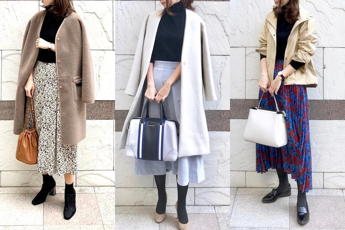 UNIQLO「カシミヤセーター」1〜3月の着まわしコーデ。冬〜春のおしゃれは万全!