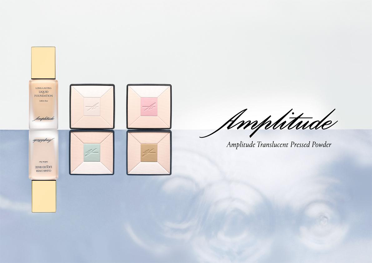 Amplitudeから、印象的なヌードスキンをもたらすプレストパウダーが発売