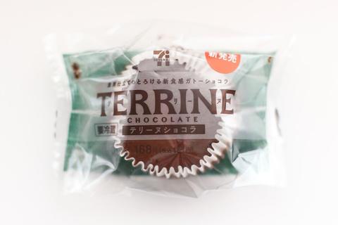 セブン-イレブンの「テリーヌショコラ」に大満足! 小ぶりで濃厚かつカロリー低め