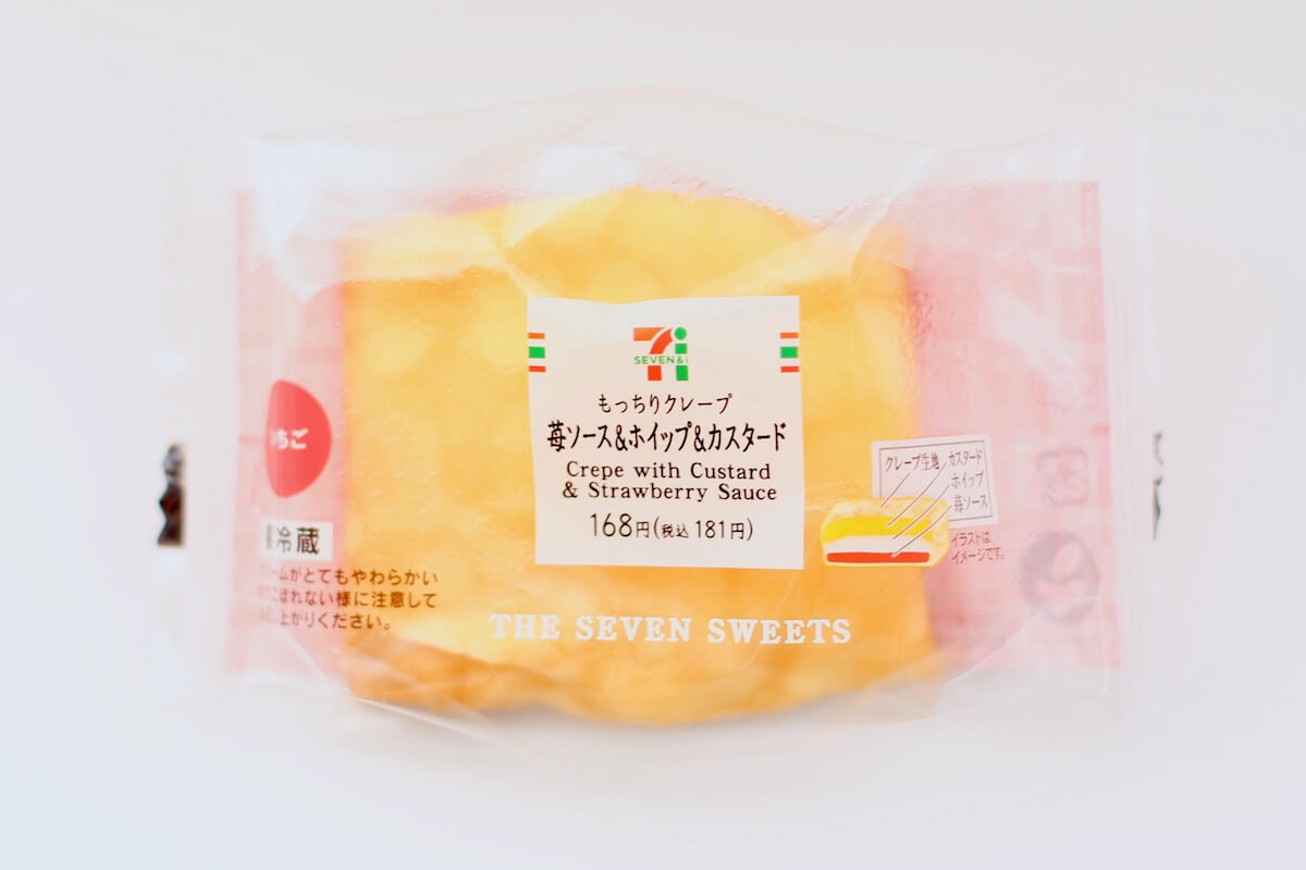 セブン-イレブンの「もっちりクレープ 苺ソース&ホイップ&カスタード」に一票!