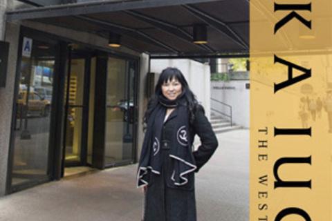 井内由佳さんトークディナーショー開催のお知らせ
