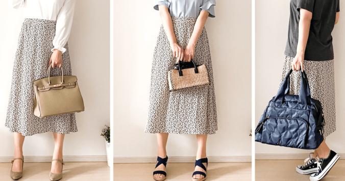 【しまむら】ぽっちゃりHinaさんプロデューススカートが可愛すぎる!