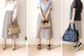 【しまむら】ぽっちゃりHinaさんプロデューススカートがかわいすぎる!