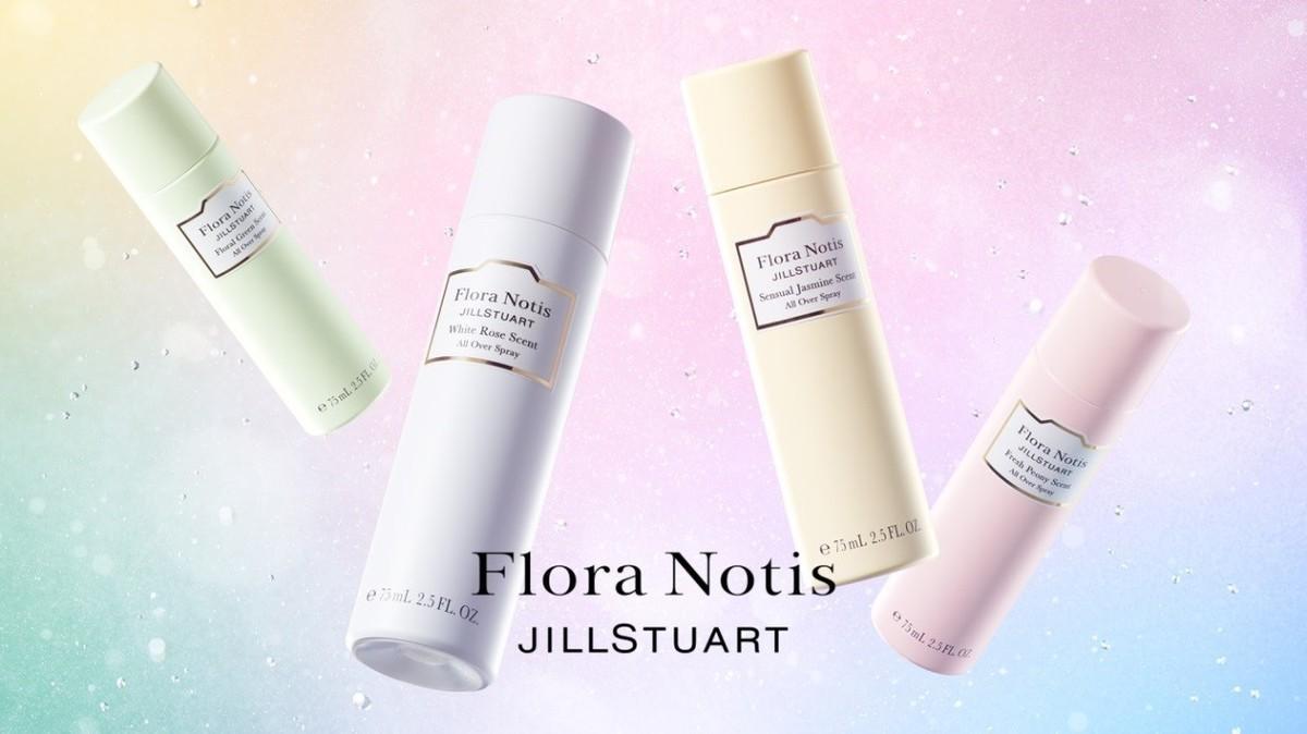 『Flora Notis JILL STUART』夏季限定フレグランスミストが登場!
