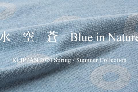 「KLIPPAN」2020春夏コレクション。オーガニックコットンブランケット新作登場