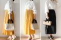 【UNIQLO】スタイルがきれいに見えるスカートパンツ1990円! 絶対買い!