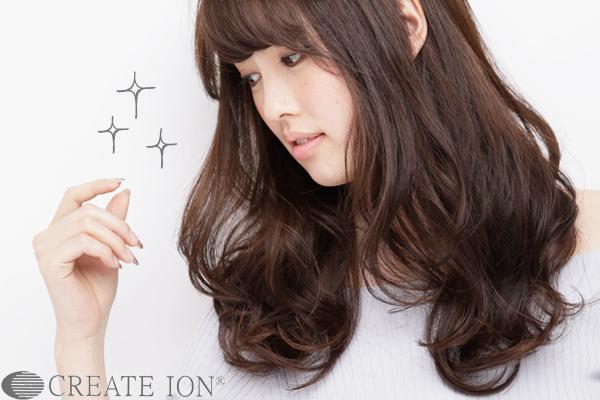 おうち美容で研究するのはメイクだけ? 今こそ取り組みたい、コテ(カールアイロン)での巻き髪にチャレンジ!