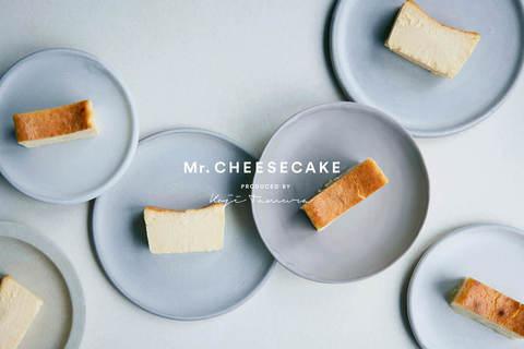""""""" 人生最高のチーズケーキ """"を自宅で堪能!  贅沢なおうち時間を味わえる「Mr. CHEESECAKE」のレシピを大公開"""