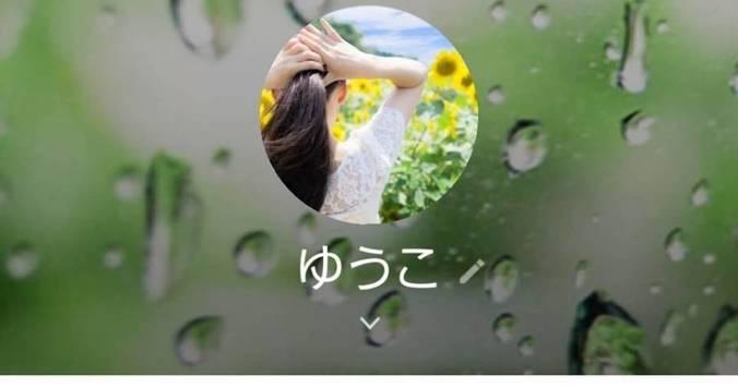 LINEアイコンで丸分かり! 性格診断【女性編】