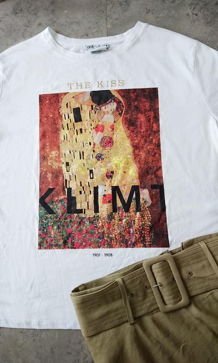 ZARAで見つけた! グスタフ・クリムトのアートTシャツがおしゃれ!