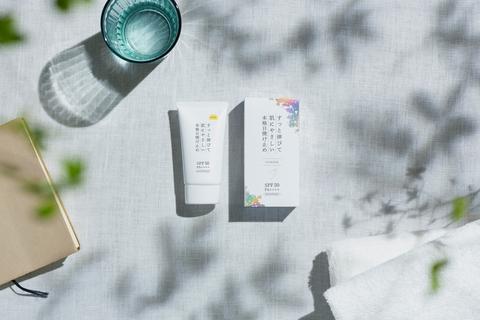 アイセイ薬局「KuSu オンラインストア」にて「KuSu 日焼け止めクリーム Pro」発売中