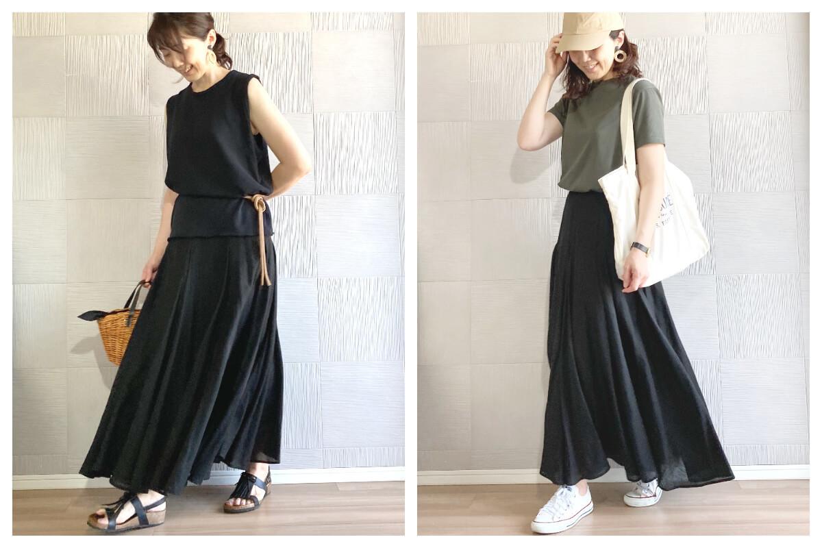 大人女性が選ぶべきスカートは? 細見え&スタイルアップ着回し術を解説