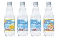 96%のお客様が「おいしい」と回答!(※1)「サントリー天然水 スパークリングレモン」がリニューアル発売!