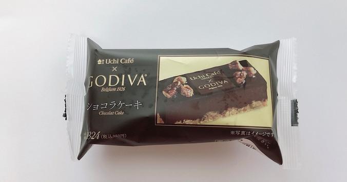 ローソン「ショコラケーキ」は、幸せのワルツ