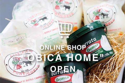 OBICA HOMEから日本で唯一モッツァレラチーズに特化したオンラインショップを開設