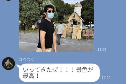 チャラ男LINE選手権! 第二弾!!
