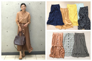 【40代 骨格別】あなたにしっくり似合うスカート選びのコツをご紹介!ZARA、UNIQLO、GU