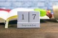【誕生日占い】9月17日生まれのあなたの基本性格や、愛情の注ぎ方