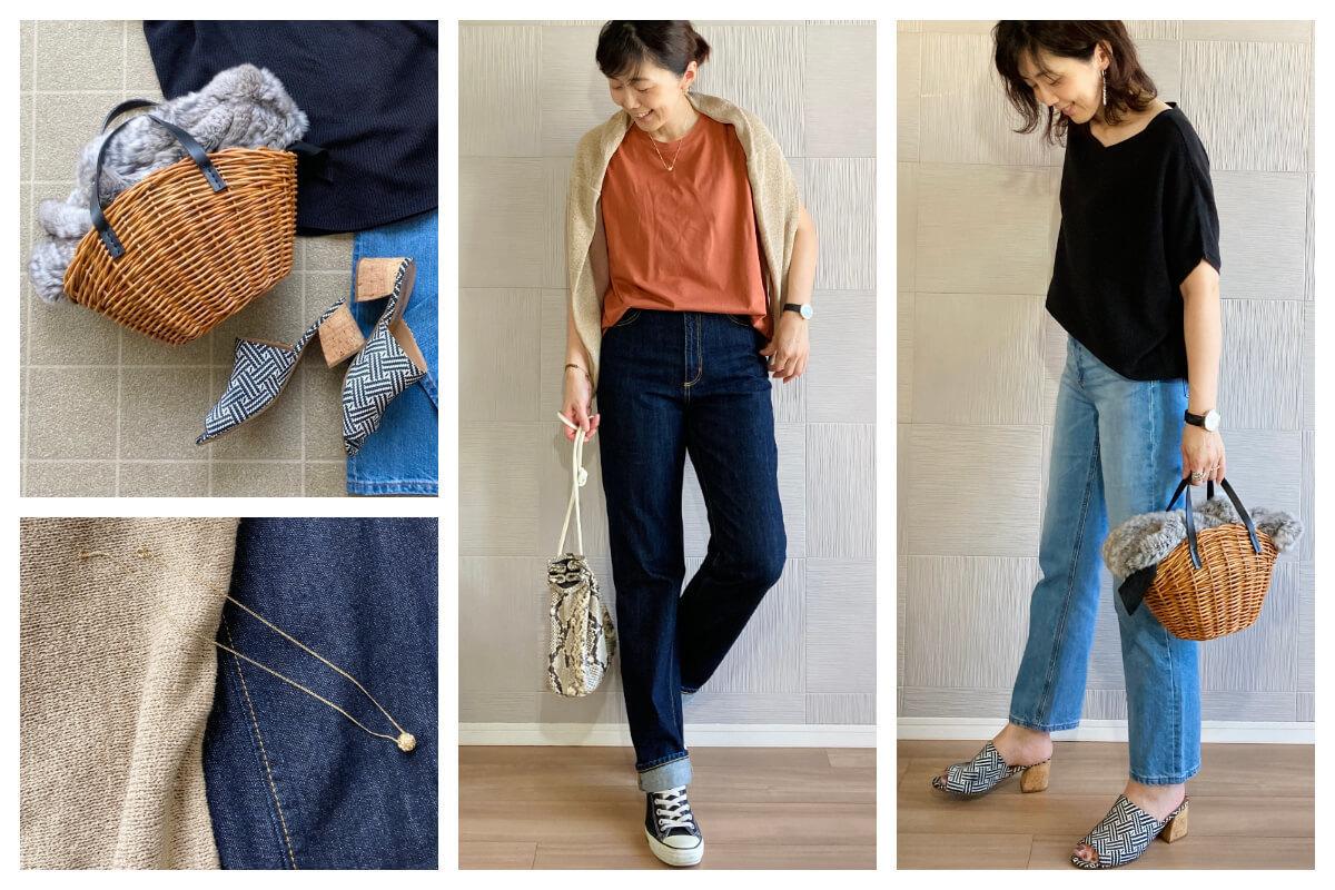【GU・UNIQLO】夏に買ったお洋服、秋にはどう着る? プチプラだって最後までたくさん着まわしたい!
