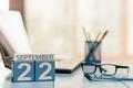 【誕生日占い】9月22日生まれのあなたの基本性格や、愛情の注ぎ方