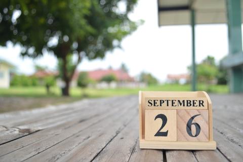 【誕生日占い】9月26日生まれのあなたの基本性格や、愛情の注ぎ方