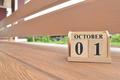 【誕生日占い】10月1日生まれのあなたの基本性格や、愛情の注ぎ方