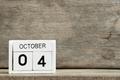【誕生日占い】10月4日生まれのあなたの基本性格や、愛情の注ぎ方