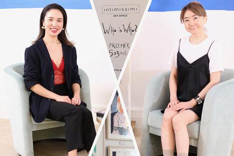 「新しい魅力が手に入る! もっと自由に楽しみたい大人のためのランジェリーファッションレッスン」イベントレポート