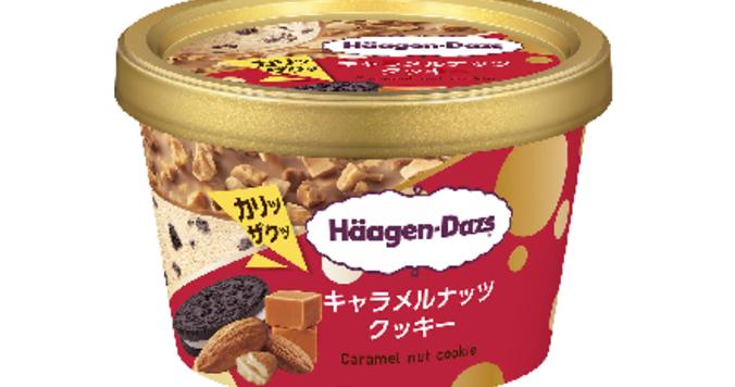 ハーゲンダッツ ミニカップ「キャラメルナッツクッキー」期間限定新発売!