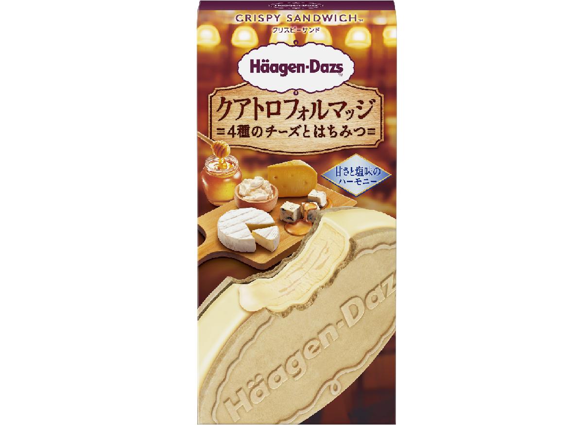 クリスピーサンド「クアトロフォルマッジ~4種のチーズとはちみつ~」 11月3日(火)より期間限定新発売!