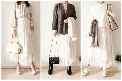 【GU】U1500でも安っぽく見えないレースプリーツロングスカートが万能!