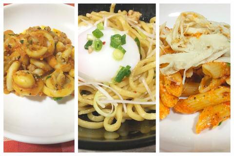 コストコのデリカ3選【麺&パスタ編】温めるだけで帰宅後すぐ食べられる!
