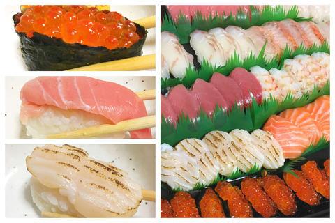 コストコで人気の「ファミリー寿司」2種をレビュー! パーティーにも◎