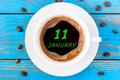【誕生日占い】1月11日生まれのあなたの基本性格や、愛情の注ぎ方