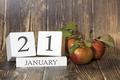 【誕生日占い】1月21日生まれのあなたの基本性格や、愛情の注ぎ方