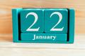 【誕生日占い】1月22日生まれのあなたの基本性格や、愛情の注ぎ方