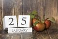 【誕生日占い】1月25日生まれのあなたの基本性格や、愛情の注ぎ方