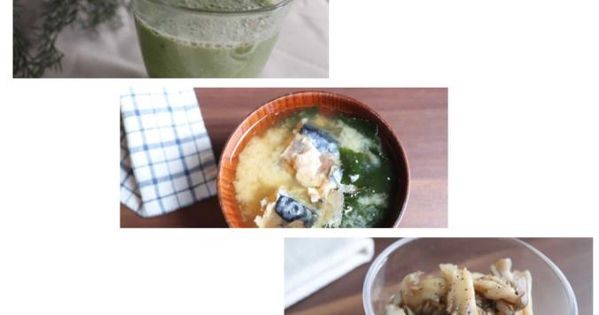 ダイエット中は朝ごはんが大切。管理栄養士がおすすめする痩せたい人向けレシピ&食材