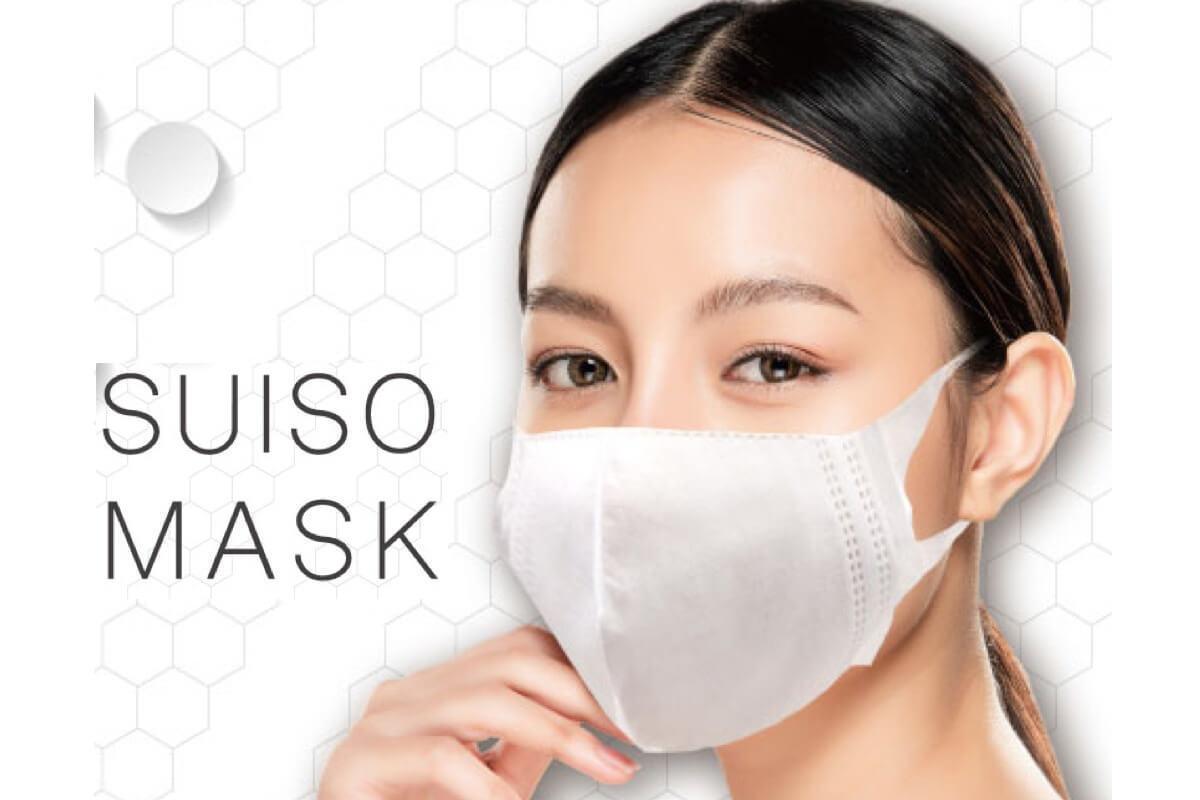 世界初! 美容パックみたいな水素吸引マスクが『美ST』3月号付録に登場!