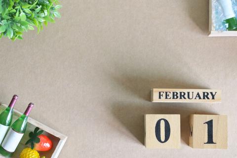 【誕生日占い】2月1日生まれのあなたの基本性格や、愛情の注ぎ方