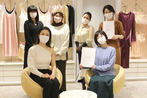 DRESSランジェリー部「ラペルラ(LA PERLA)松屋銀座店」試着会を開催しました!