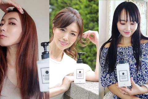 大人女性の美髪はシャンプーで変わる! DRESS編集部が出会った新時代のクリームシャンプー「KAMIKA」