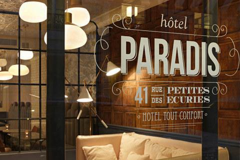 リーズナブルなのにおしゃれ!パリ・ピガール地区で泊まれる新世代ホテル3選  【DRESS×Tablet】
