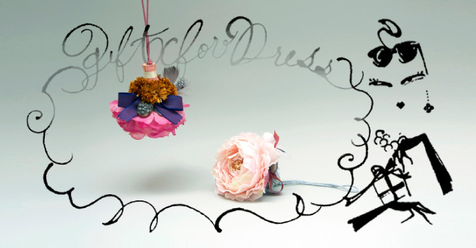 レ・シスのタッセル【Gift Story for DRESS 4】