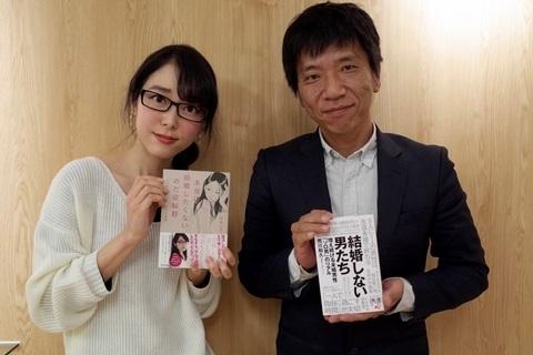北条かやさん×荒川和久さん対談・前編 相手がいなくても「結婚したい」——根底にあるのは社会から認められたい気持ち?