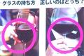 札幌DRESS部 ワインセミナーVol.1〜ビギナー編〜